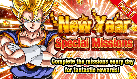 New Year Special Missions! | News | DBZ Space! Dokkan Battle