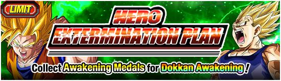Amazing 3rd Anniversary! Dokkan Anniv  Celebration Part 2