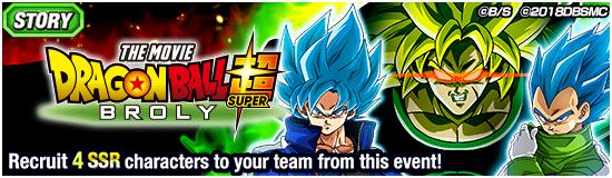 Dragon Ball Super: Broly! | News | DBZ Space! Dokkan Battle