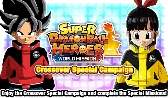 SDBH World Mission Crossover Special Campaign!   News   DBZ