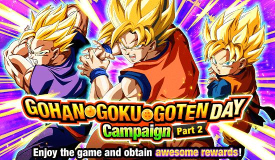 Gohan Goku And Goten Day Campaign Part 2 News Dbz Space Dokkan Battle Global